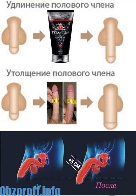 gyógyszerek a pénisz növekedésére