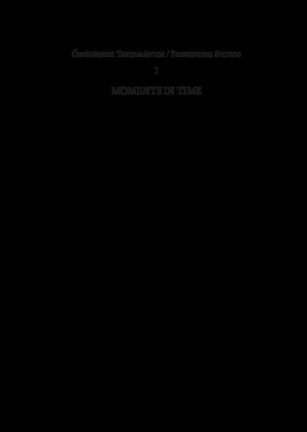 tag merevedési állapotban 15 cm erekció a prosztata eltávolításakor