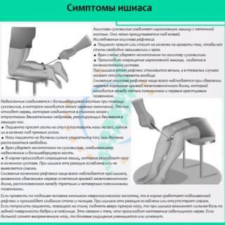 az erekció elektrostimulációja gyenge izgalmi erekció